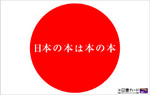 yomikou.jpg